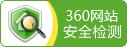 350认证官网